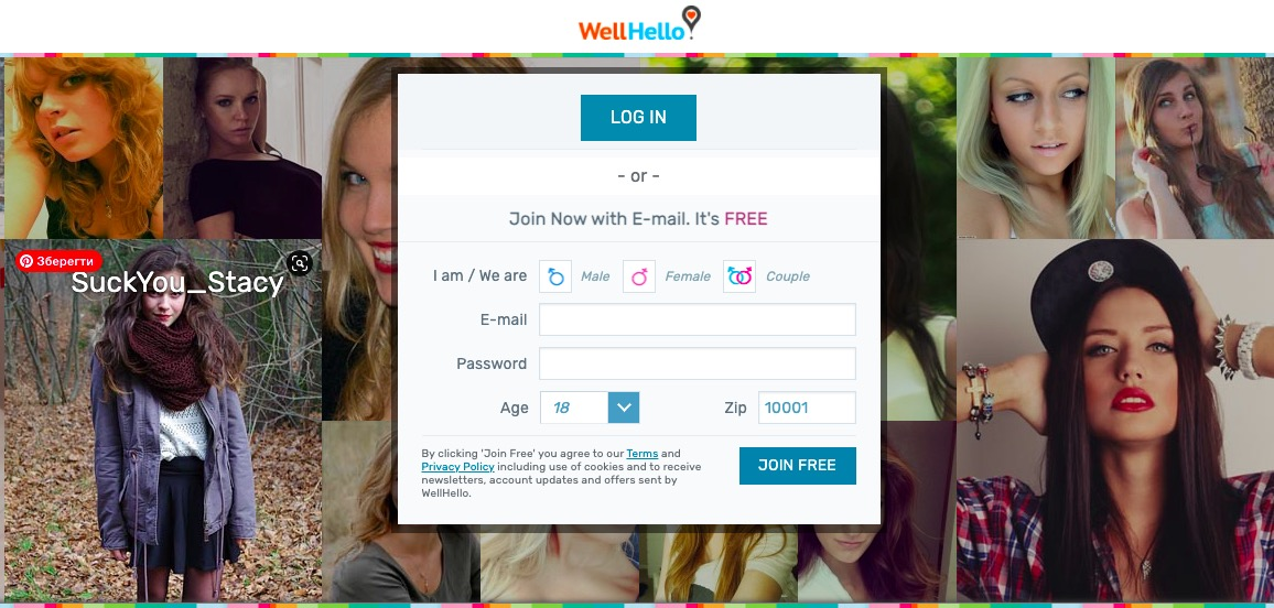 WellHello main page